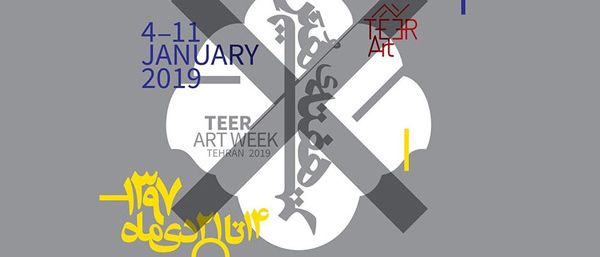 Teer Art Week 2019