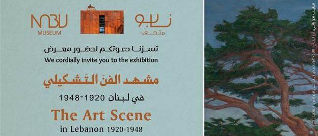 The Art Scene In Lebanon 1920-1948