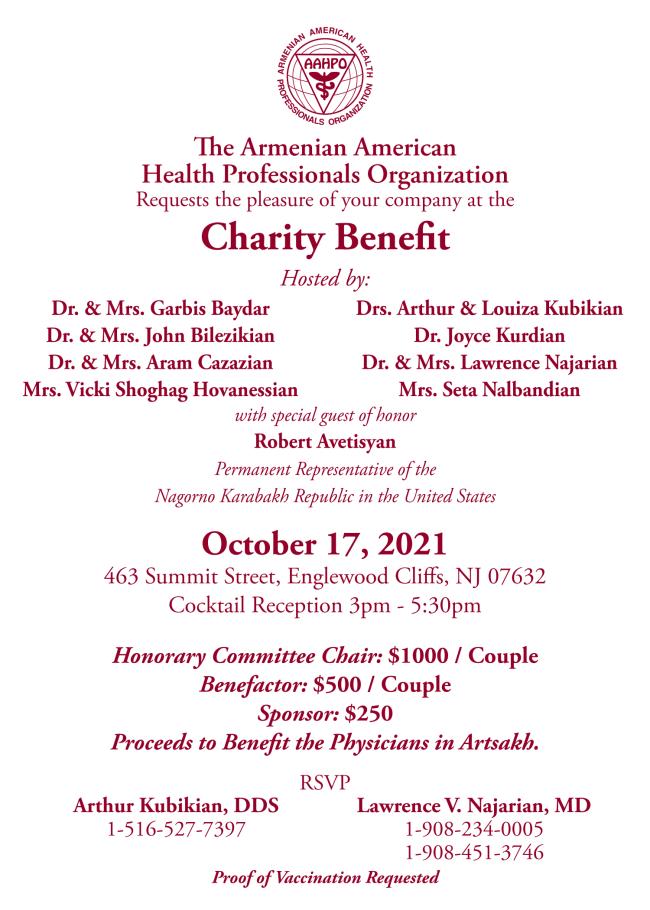 CME Charity Invite