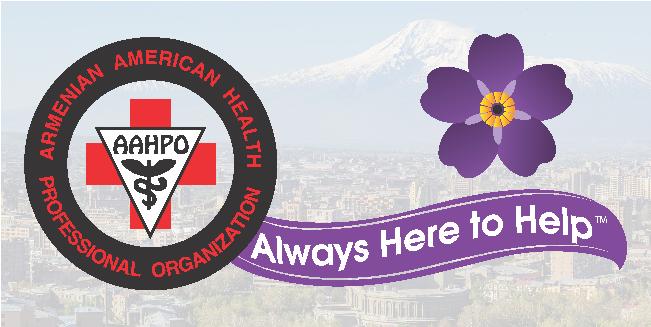 AAHPO Banner logo