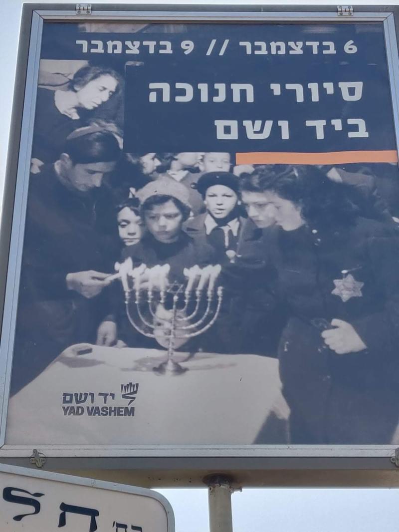 Albert Westerbork Chanukah YadV'Shem