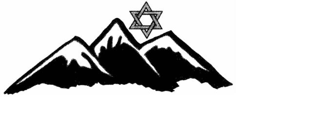 NCJCC Logo
