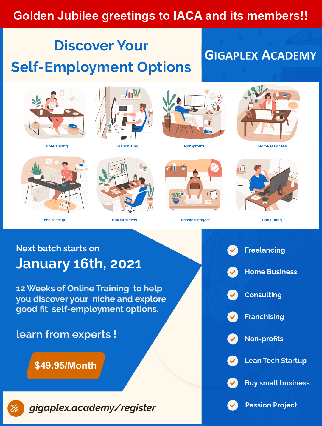 Gigaplex Academy Education