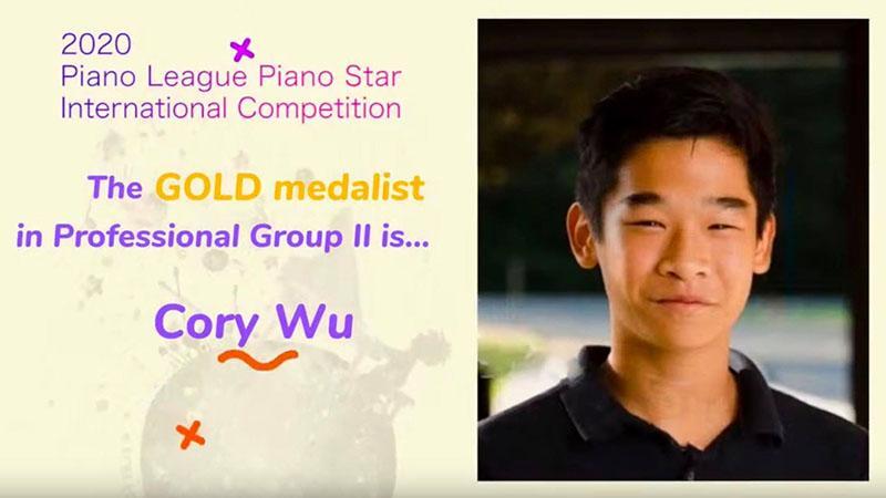 Cory Wu graphic
