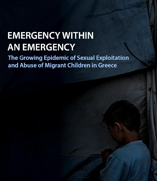 Cover of Report Emergency withn An Emergency
