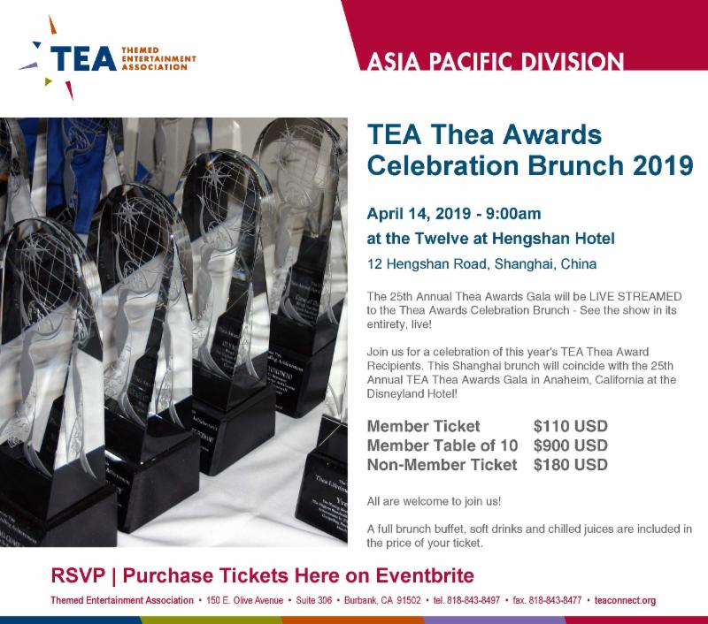 Shanghai: Thea Awards Celebration Brunch 2019