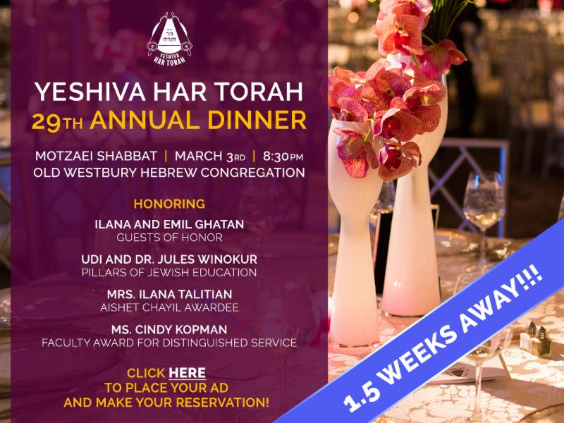Daf Kesher - Yeshiva Har Torah's Weekly Newsletter - 2/22/18