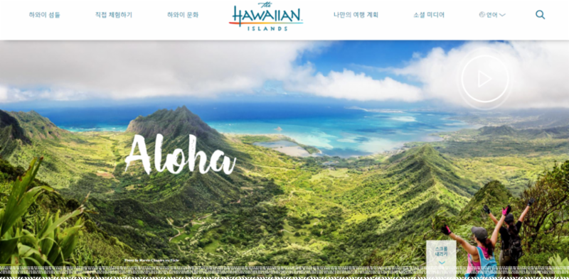 Hawaii Tourism Authority E-Bulletin - April 2018