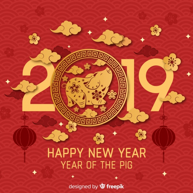 Red and gold image of a pig, with words 2019: Happy New Year. Year of the pig