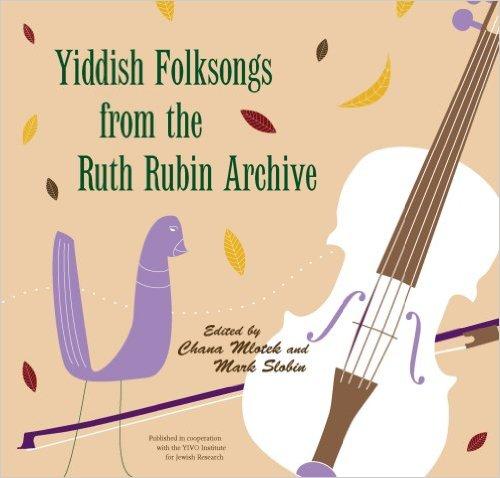 Ruth Rubin album cover