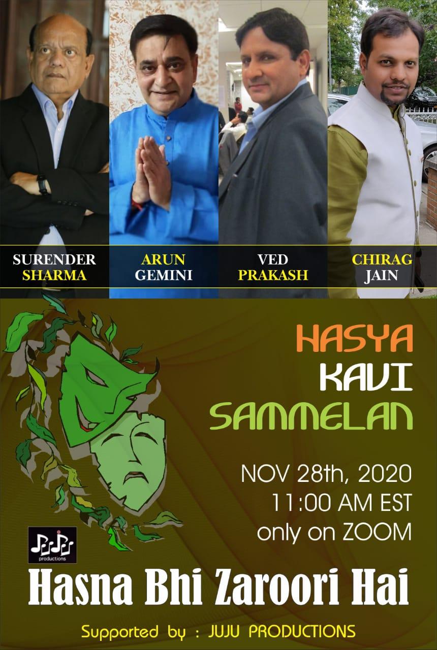 Hasya Kavi Sammelan - Surender Sharma, Arun Gemini Chirag Jain & Ved Prakash - November 28th 11 AM EST