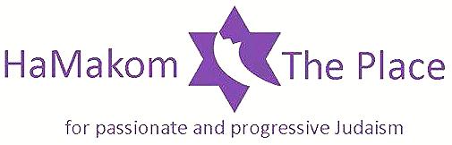 hamakom banner new MGT