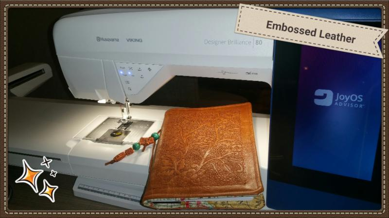 Embossed Leather Class