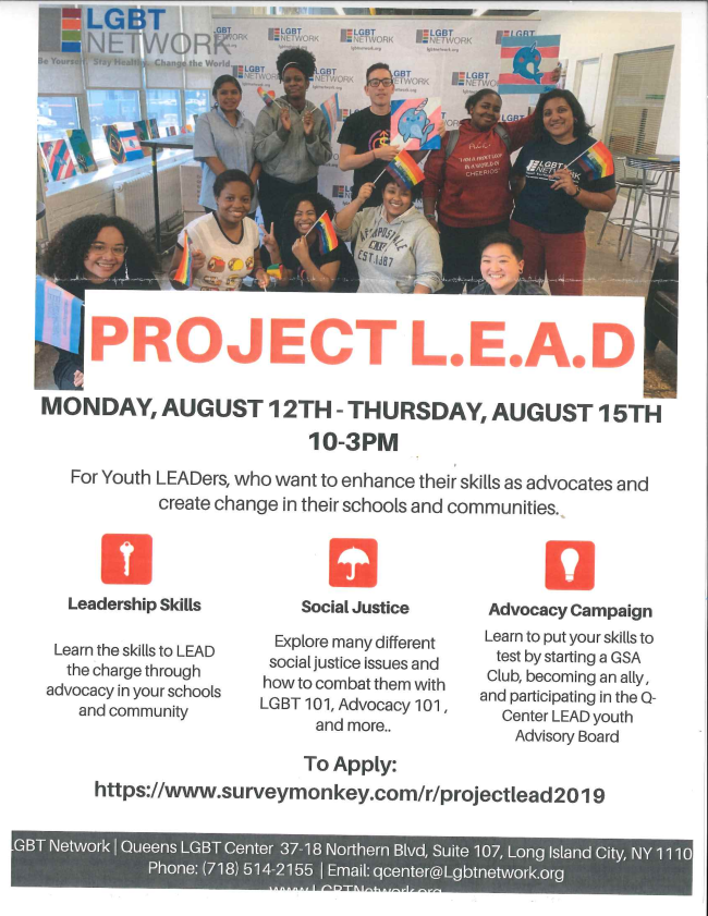 project lead flyer_ august 12th and august 15th 10-3pm. lgbt network long island city.