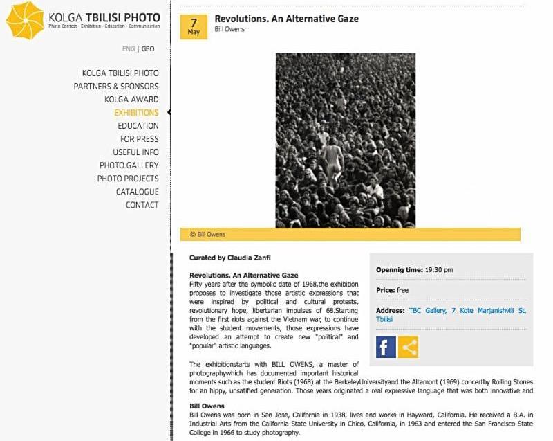 screen shot from Kolga photo gallery exhibition webpage