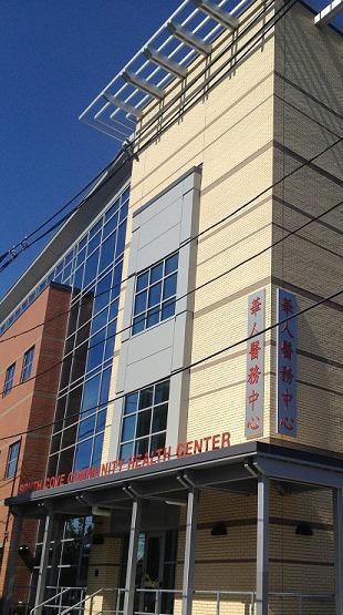 88 Holmes Street Clinic