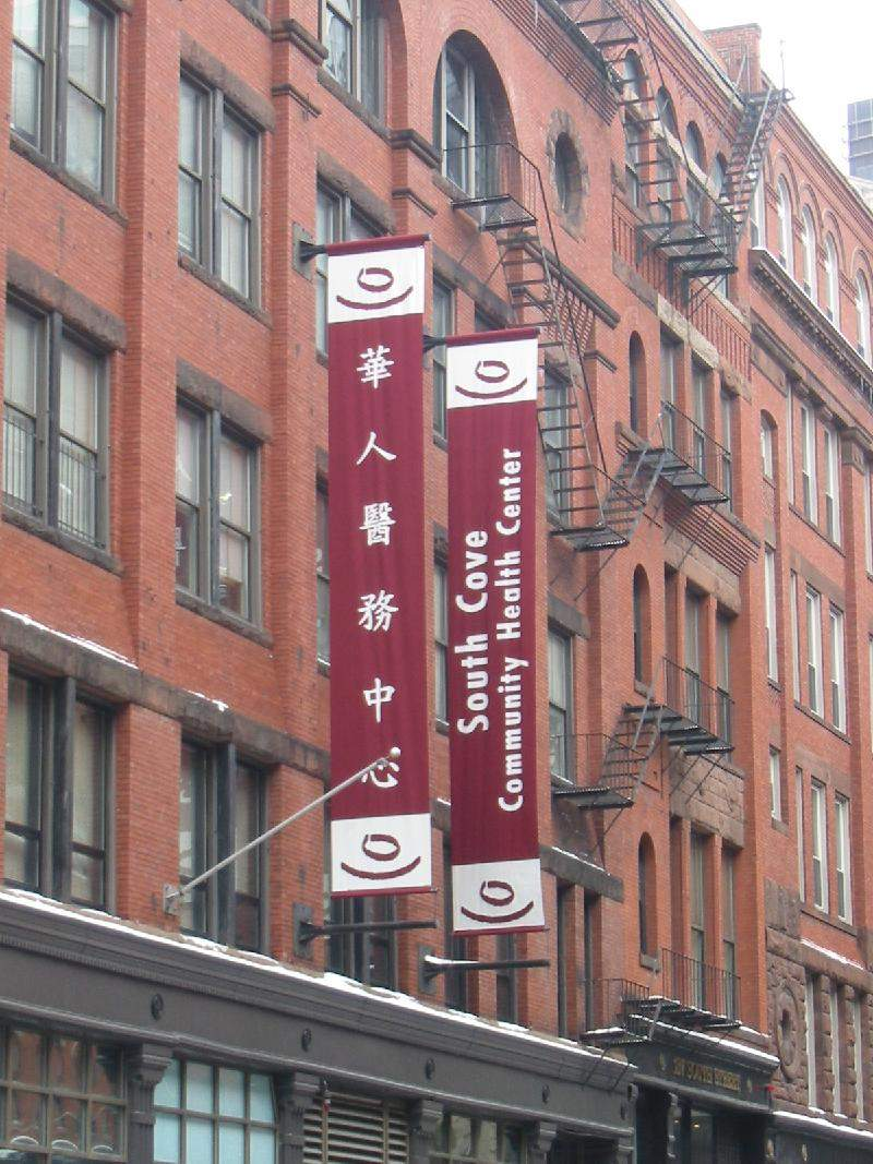 South Street Clinic