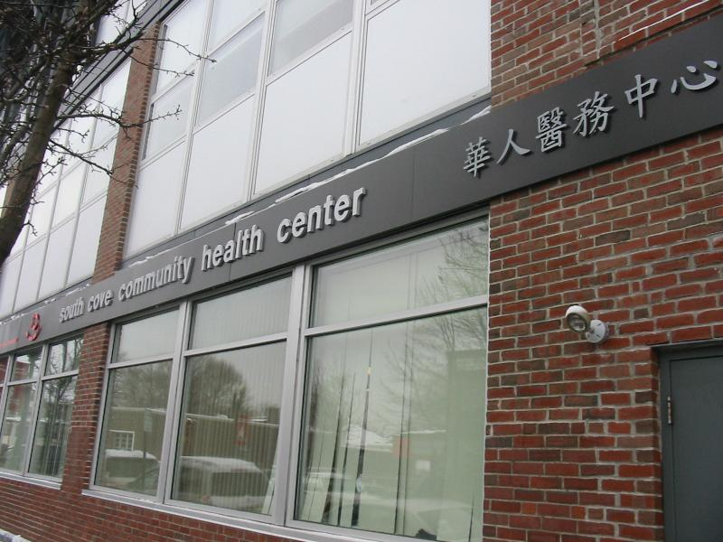 Quincy Clinic
