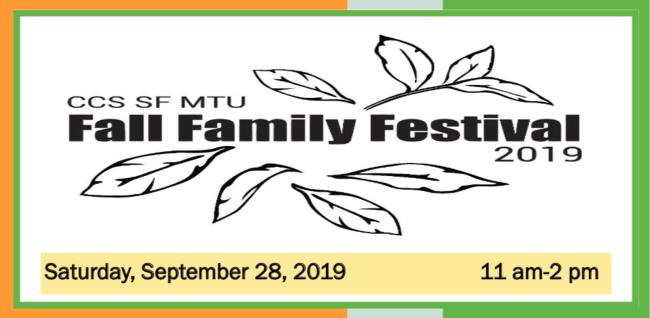 ccsf mtu fall family banner