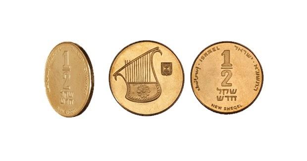shequelim coins