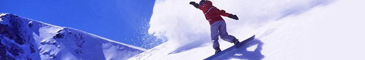 snowboarder-banner.jpg