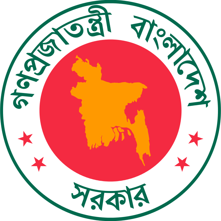 Bangladesh Ministry of Health and Family Welfare