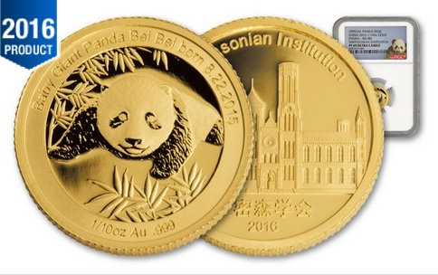 gold coins with panda image