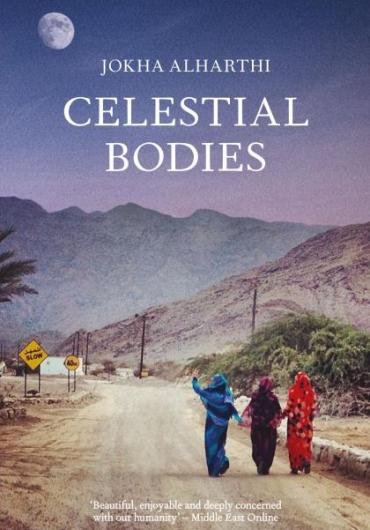Cover of Celestial Bodies winner of the Man Booker International Prize 2019