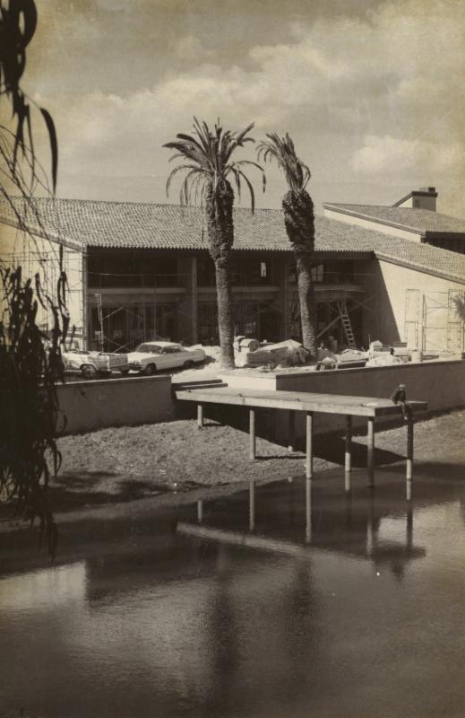 Pond 1973