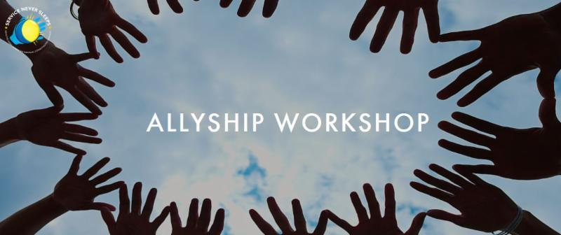 Allyship Workshop image hands together