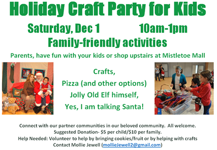 Holiday Craft Party for Kids Dec 1, 10am-1pm - family-friendly activities