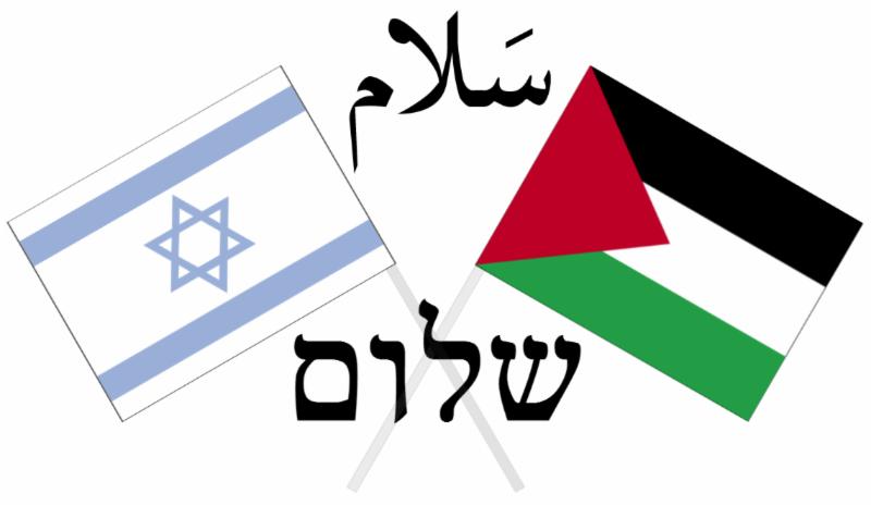 Israel / Palenstine flags
