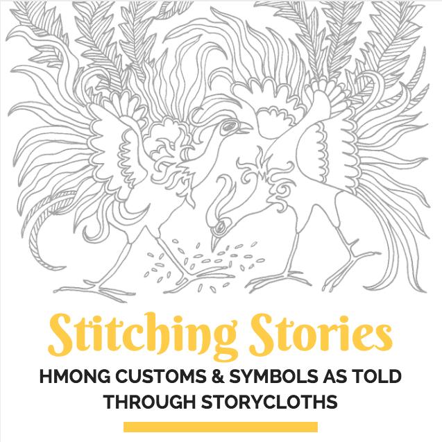 stitching stories logo