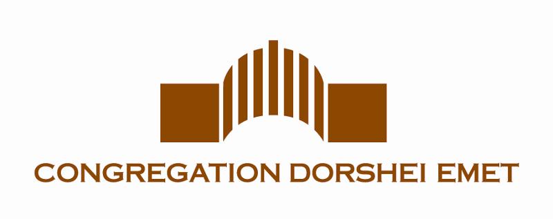 Congregation Dorshei Emet