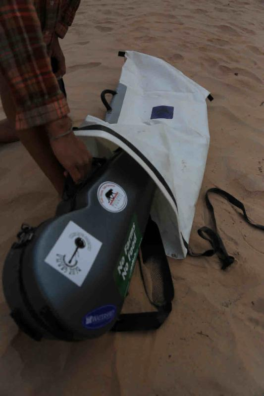 Standard guitar bag from JPW