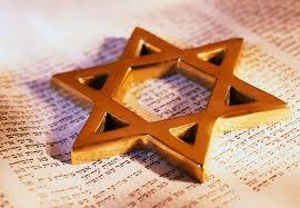 Jewish star on Torah
