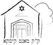 Mount Kisco Hebrew Congregation