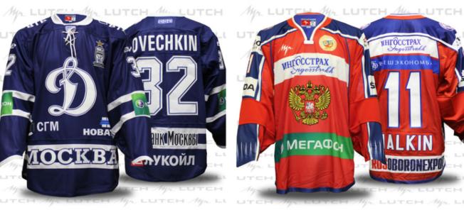 3 days until 9th KHL Season! Enjoy 10% off KHL jerseys! b399f6fcb82