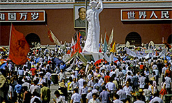 Tiananmen -- The People Versus the Party
