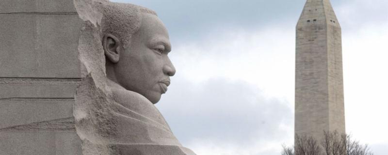 16th Annual MLK Celebration