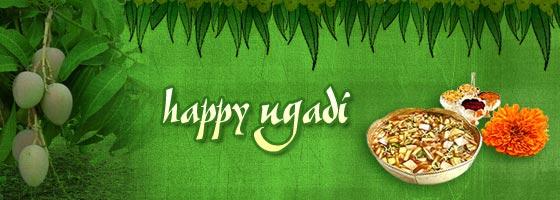 Ugadi subhakankshalu from your portland balaji temple ugadi special events m4hsunfo