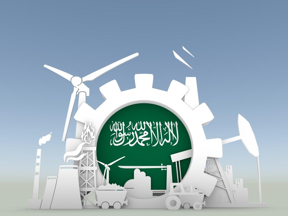 Saudi nuclear program