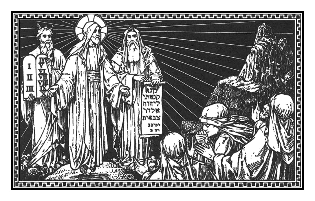Illustration taken from Saint Andrew's Daily Missal, 1952 Edition, with the kind permission of Saint Bonaventure Press.