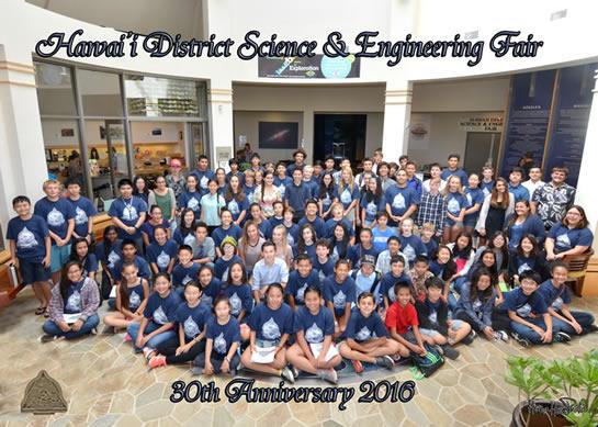 2016 Hawaii District Science & Engineering Fair