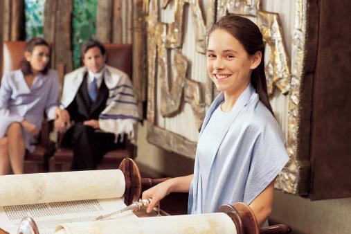 Bat Mitzvah Reading from Torah