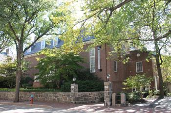 Ikeda Center, Cambridge, Massachusetts