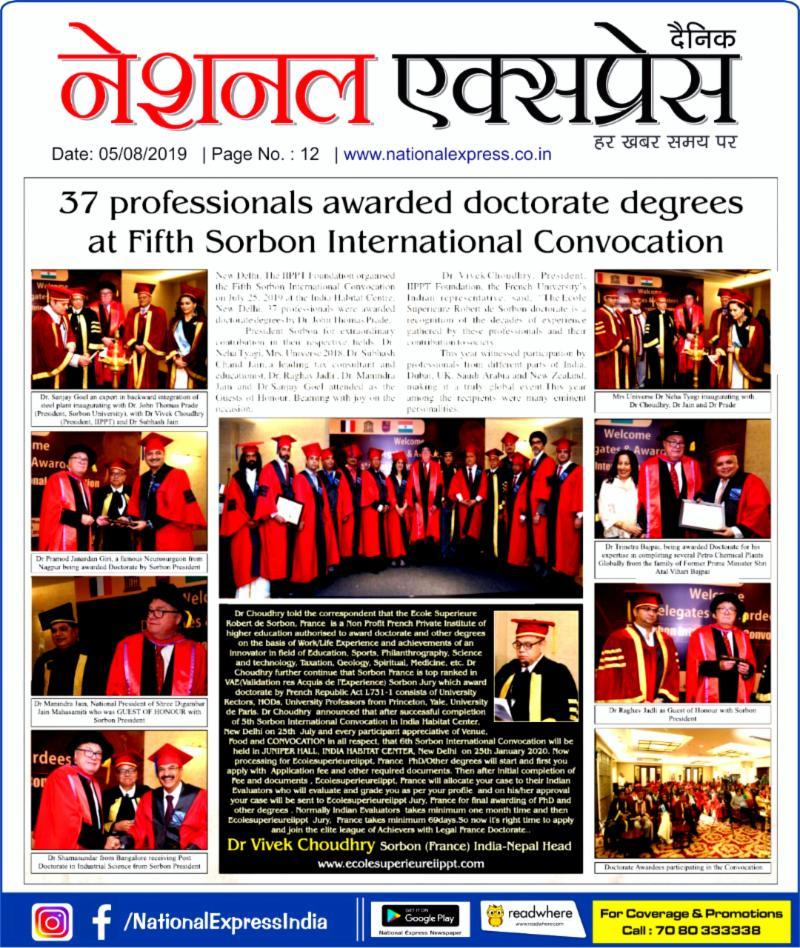Indian Newspaper