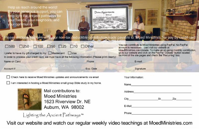 Moed Ministries International Newsletter for Tammuz 5777