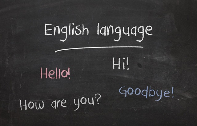 Intro: to English as a Second Language