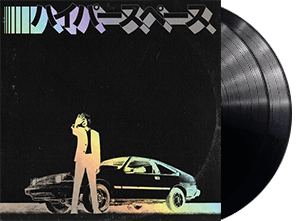 BECK HYPERSPACE DELUXE LIMITED EDITION 2LP